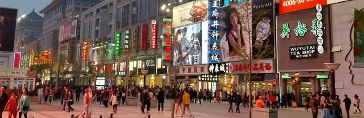 Beste reistijd Beijing - Peking